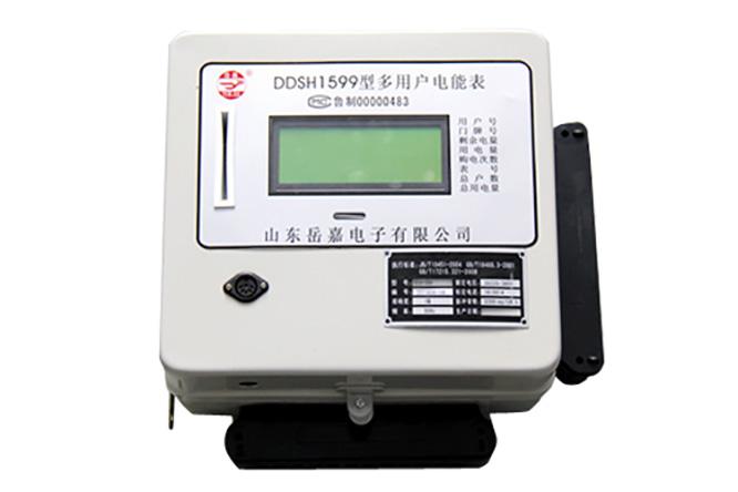 DDSH1599型多用户电能表(预付费型)