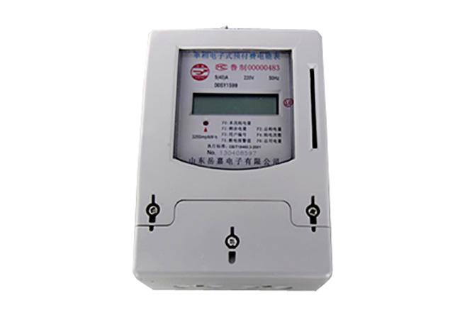 DDSY1599型单相电子式预付费电能表(水电一卡通型)