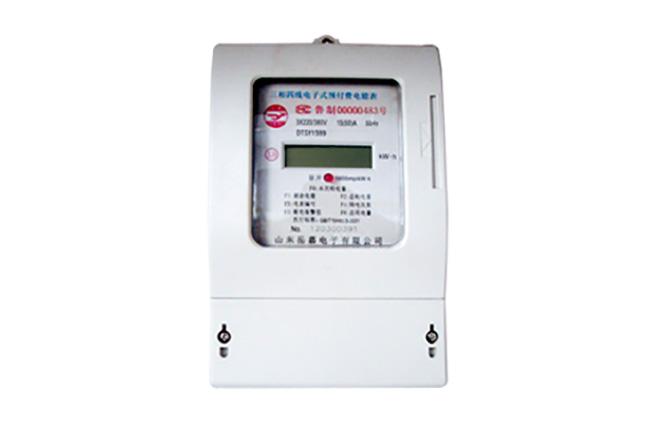 DTSY1599型三相四线电子式预付费电能表(水电一卡通型)